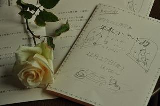 DSC_0130 (2).jpg
