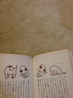 IMG_5534 わんこ.jpg